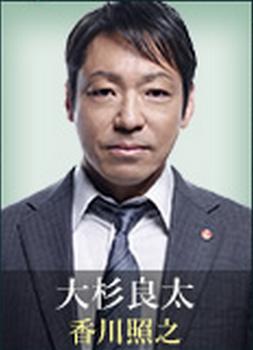 oosugi